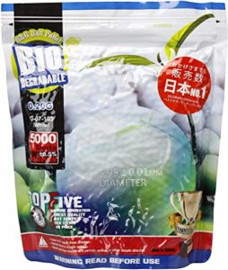 5000 photos dans G & G Bio BB balle 0.20g 1KG [G07103] (japon importation)