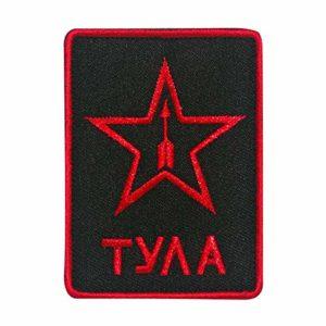 Cobra Tactical Solutions Military Patch en LOGO DES TULA RUSSIA Motivational Military avec Fermeture Velcro pour Airsoft/Paintball pour vêtements Tactiques et Sac à Dos