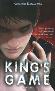 King's Game – Roman Vol.1